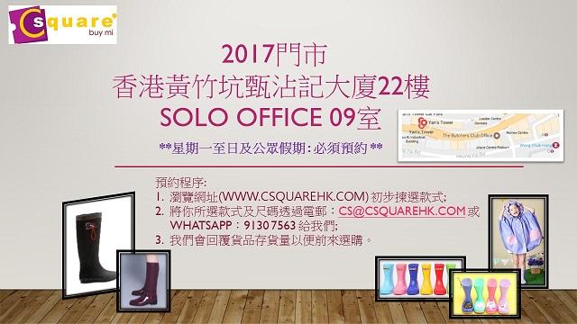 2017-wch-solo.jpg